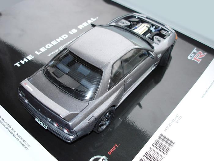 Tamiya Nissan Skyline Gt R R32 1 24 Scale Photographs